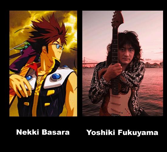 Nekki Basara - Yoshiki Fukuyama
