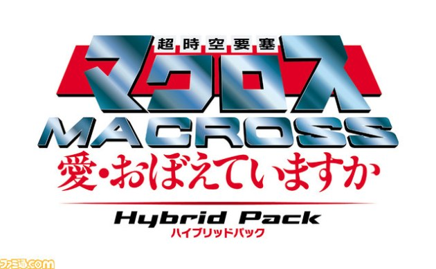 Macross: Do You Remember Love? Hybrid Pack