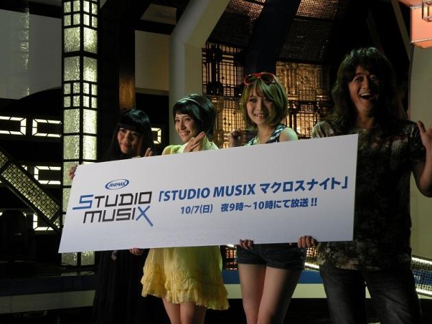 Macross 30 anniversary Studio Musix
