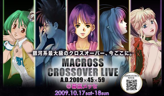 Macross Crossover Live 2009