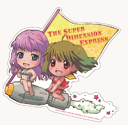 The Super Dimension Express Macross Frontier Sheryl Nome Ranka Lee Macross Frontier naklejka