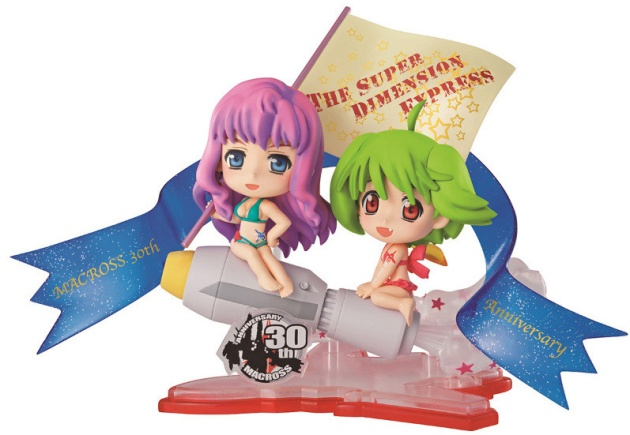 Super Dimension Express Macross