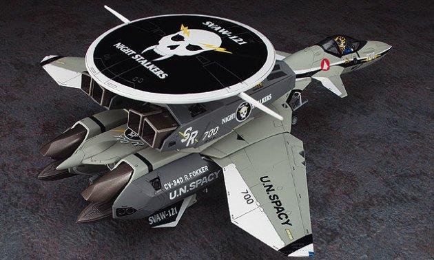 VE-11 Thunderseeker
