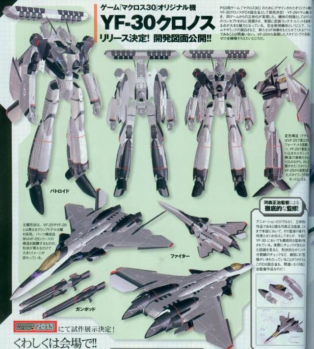 VF-30 Chronos
