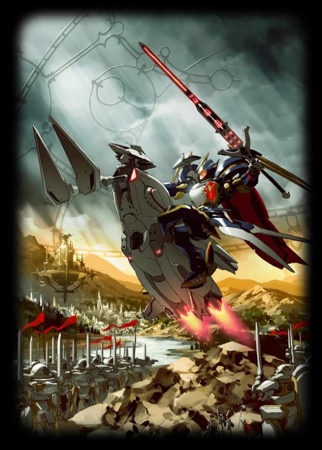 Nobunaga The Fool drugi plakat