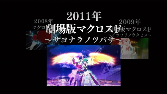 Macross Nowa seria TV