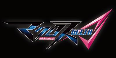 Macross Delta logo